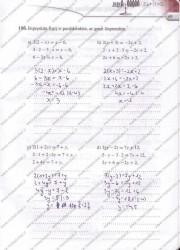 Matematika Tau Plius 7 klasei 69 puslapis nemokami pratybų atsakymai