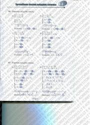 Matematika tau 10 klasei 1 dalis 29 puslapis nemokami pratybų atsakymai