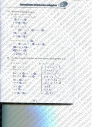 Matematika tau 10 klasei 1 dalis 31 puslapis nemokami pratybų atsakymai