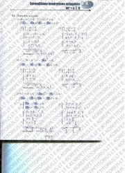 Matematika tau 10 klasei 1 dalis 35 puslapis nemokami pratybų atsakymai