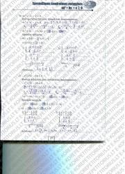 Matematika tau 10 klasei 1 dalis 37 puslapis nemokami pratybų atsakymai