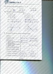 Matematika tau 10 klasei 1 dalis 42 puslapis nemokami pratybų atsakymai