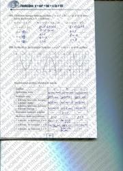 Matematika tau 10 klasei 1 dalis 46 puslapis nemokami pratybų atsakymai
