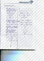 Matematika tau 10 klasei 1 dalis 49 puslapis nemokami pratybų atsakymai