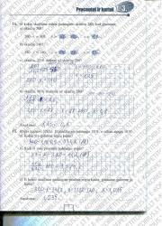 Matematika tau 10 klasei 1 dalis 7 puslapis nemokami pratybų atsakymai
