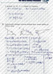 Matematika tau 10 klasei 2 dalis 13 puslapis nemokami pratybų atsakymai