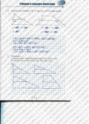 Matematika tau 10 klasei 2 dalis 3 puslapis nemokami pratybų atsakymai