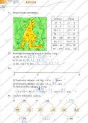 Matematika tau 5 klasei 1 dalis 36 puslapis nemokami pratybų atsakymai