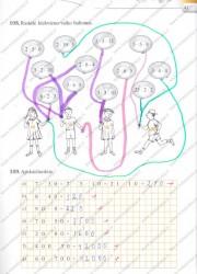 Matematika tau 5 klasei 1 dalis 49 puslapis nemokami pratybų atsakymai