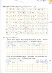 Matematika tau 5 klasei 1 dalis 51 puslapis nemokami pratybų atsakymai