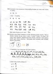 Matematika tau 5 klasei 2 dalis 47 puslapis nemokami pratybų atsakymai