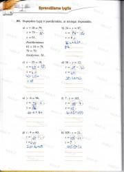 Matematika tau 5 klasei 2 dalis 6 puslapis nemokami pratybų atsakymai