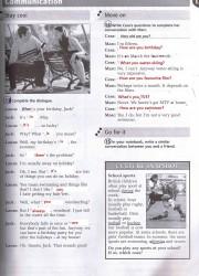 New Snapshot 51 page nemokami pratybų atsakymai