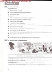 PingPong nev 3 dalis 24 puslapis nemokami pratybų atsakymai