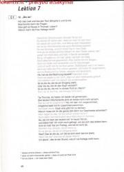 PingPong nev 3 dalis 46 puslapis nemokami pratybų atsakymai