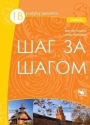 Rusų kalba. Šag Za Šagom 1B pratybų atsakymai nemokamai virselis