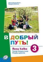 Rusų kalba. V Dobryj Put 3 dalis pratybų atsakymai nemokamai virselis