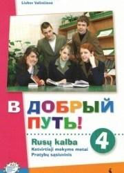 Rusų kalba. V Dobryj Put 4 dalis pratybų atsakymai nemokamai virselis
