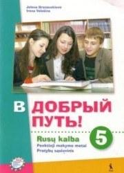 Rusų kalba. V Dobryj Put 5 dalis pratybų atsakymai nemokamai virselis