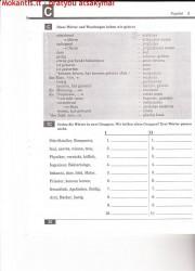 Schritt Fur Schritt 2 dalis 20 puslapis nemokami pratybų atsakymai